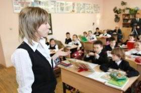Info del estudio en Maestro en educación primaria